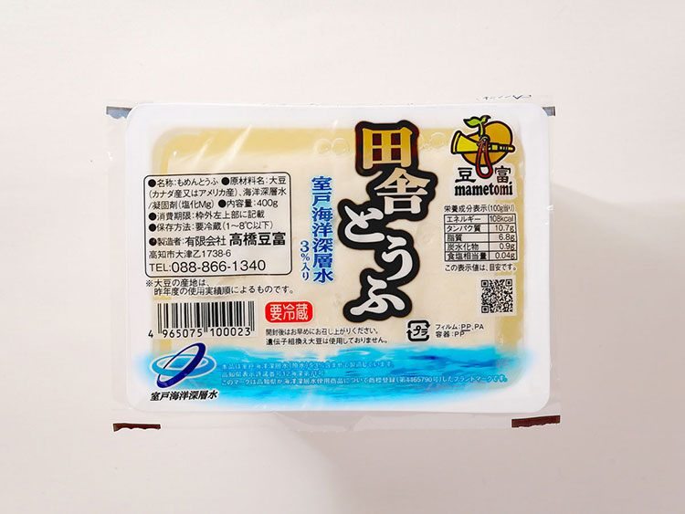 室戸海洋深層水 田舎豆腐