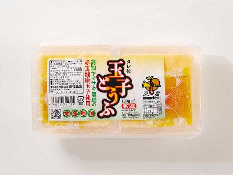 玉子豆腐(赤玉健康玉子使用)
